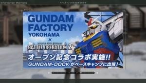 GUNDAM FACTORY YOKOHAMA記念コラボ開催