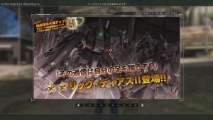 ★★ リック・ディアスⅡ LV1~2 強襲機 コスト600~