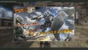 ★★ ジム・ドミナンス LV1~2 汎用機 コスト400~