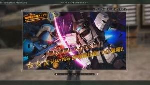 ★★★ ジム・NS[宇宙戦仕様](V) LV1~2 強襲機 コスト500~