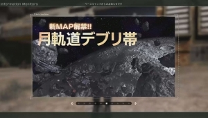 ③新MAP『月軌道デブリ帯』 ~P.M.U.主催「星一号作戦」~