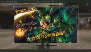 ★★★ ザクⅢ改 LV1 強襲機 コスト650