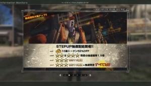 STEP UP抽選配給 ★★ ガ・ゾウム LV1~2 汎用機 コスト450~