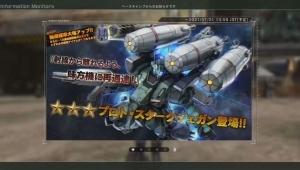 ★★★ プロト・スタークジェガン LV1~2 支援機 コスト500~