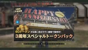 3周年スペシャルトークンパック発売 @PS・store [3周年大感謝祭⑧]