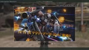 ★★★ ヤクト・ドーガ(QA) LV1~2 支援機 コスト650~