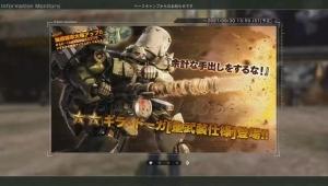★★ ギラ・ドーガ[重武装仕様] LV1~2 支援機 コスト550~