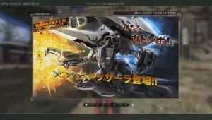 ★★★ メッサーラ LV1~2 汎用機 コスト600~