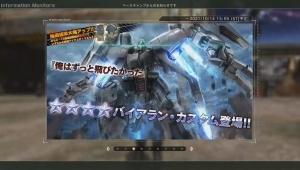 ★★★★ バイアラン・カスタム LV1~2 強襲機 コスト600~