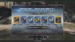 ★★★ ZプラスC1型 LV1 [プレミアムログインボーナス・中旬]