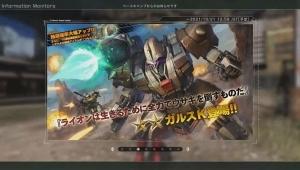 ★★ ガルスK LV1~2 支援機 コスト500~
